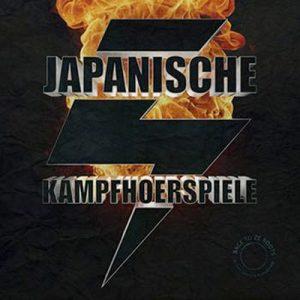 """JAPANISCHE KAMPFHÖRSPIELE: neuer Song von """"Back To Ze Roots"""""""