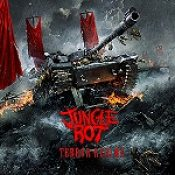 """JUNGLE ROT: """"Terror Regime"""" – Titeltrack online hören"""