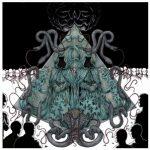 MIRRORS FOR PSYCHOTIC WARFARE: Album als Stream
