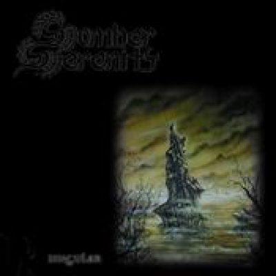 SOMBER SERENITY: Singular (Eigenproduktion)
