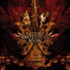 V.A.: Eerie Emotional Music