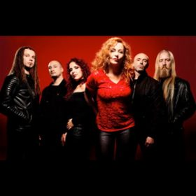 VUUR: Debütalbum der Band um Anneke Van Giersbergen